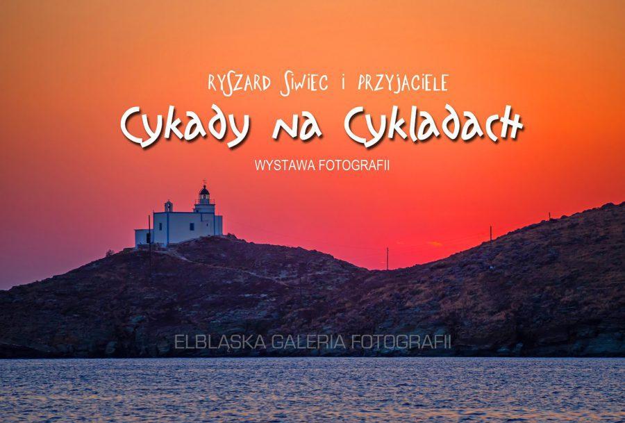 siwiec-elblag_cykady-na-cykladach_www